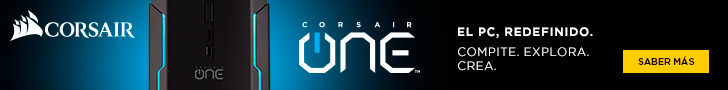 Corsair One Banner