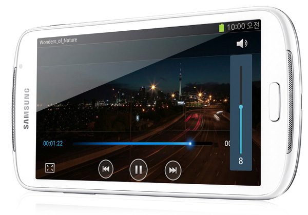 Reproductor multimedia Galaxy Player 5.8 de Samsung, Imagen 1