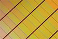 Intel y Micron desarrollan 3D Xpoint, una memoria 1000 veces m�s r�pida que la NAND Flash