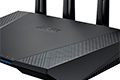 ASUS RT-AC87U Wireless Dual Band Gigabit Router - Review de Hardware